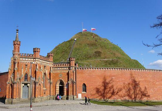 Kopiec Kościuszki | Kościuszko Mound