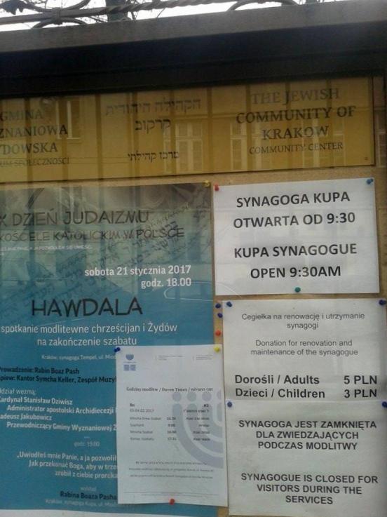 Synagoga Kupa | Kupa Synagogue